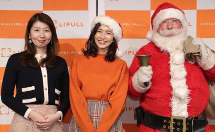 世間に合わせてクリスマスを祝わなきゃ、なんてない。 1日遅れのクリスマスパーティーを開催 - 秋庭 麻衣