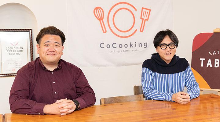 川越 一磨さん(左)・ 篠島 浩平(右)